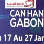 التلفزة التونسية تقتني حقوق بث مقابلات المنتخب في كان الغابون