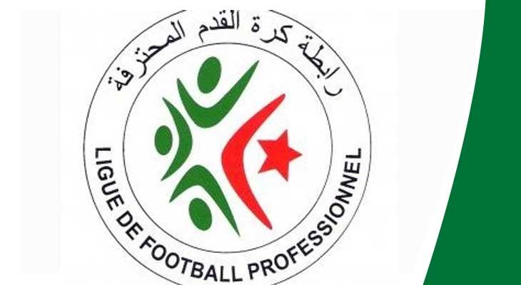 تفاصيل قرارات مكتب الرابطة الوطنية لكرة القدم المحترفة
