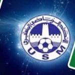 غياب بارز للاتحاد المنستيري امام النادي الافريقي