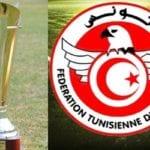 جامعة كرة القدم تصدر بلاغا بخصوص مقابلات كأس تونس