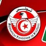 منتخب الأصاغر في الأردن