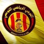 قائمة اللاعبين الترجي المدعوين لمواجهة النادي الافريقي