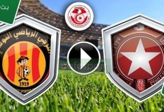الترجي الرياضي التونسي - النحم الساحلي البث المباشر