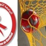 """كرة اليد : نتائج الجولة الرابعة عشرة من بطولة القسم الوطني """"أ"""""""