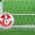 برنامج الجولة الخامسة اياب من بطولة الاواسط لكرة القدم