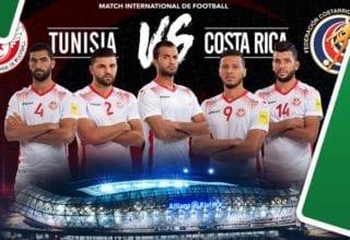 فيديو جديد لكواليس مباراة تونس - كوستاريكا