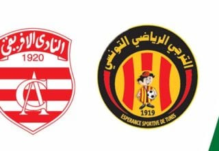بث مباشر لمباراة النادي الافريقي - الترجي الرياضي التونسي (أصاغر)