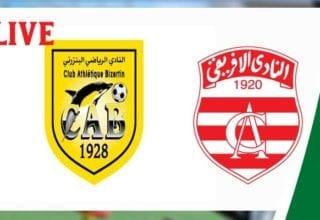 بث مباشر لمباراة الافريقي - النادي البنزرتي