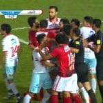 بالفيديو اشتباكات بين لاعبي الأهلي والزمالك بعد مناوشات بين عمرو السولية وحمدي النقاز