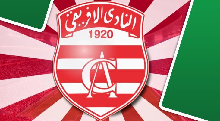 قلب دفاع الملعب التونسي مطلوب في باب الجديد