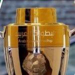 رسمي :قناة تونسية تنقل فعاليات قرعة البطولة العربية