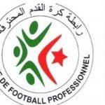 قرارات مكتب الرابطة 3 مباريات ويكلو ضد سيدي بوزيد ودعوة ايمن شندول