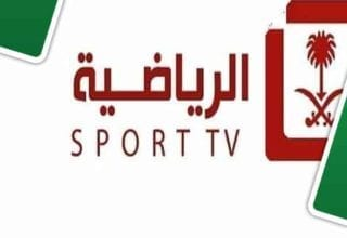 رسمي: السعودية الرياضية تحصل على حقوق بث مباريات كأس العالم