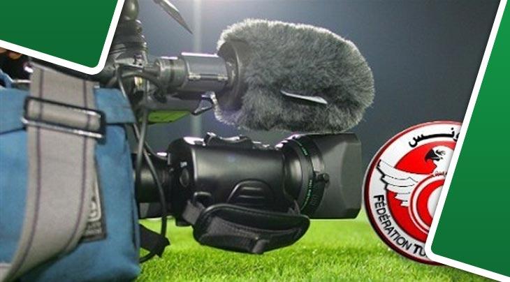 برنامج النقل التلفزي لمباريات نصف نهائي كأس تونس لكرة القدم