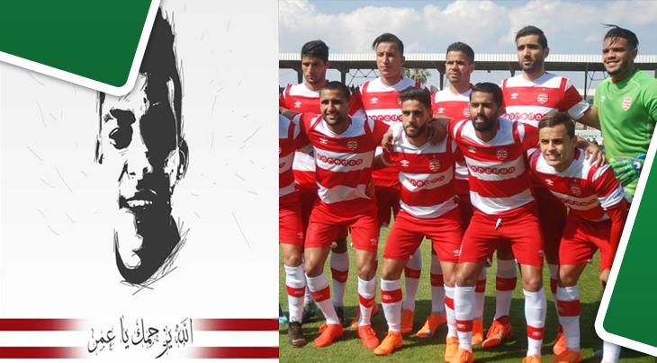 لاعبي النادي الافريقي وكأس تونس في منزل عمر العبيدي
