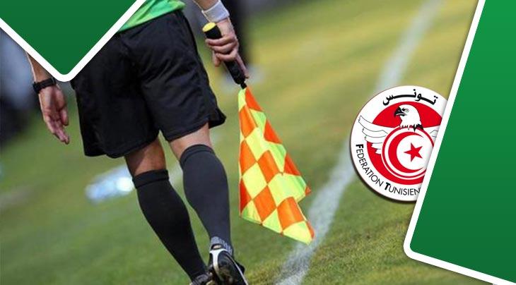 الجامعة تكشف عن حكم نهائي كأس تونس