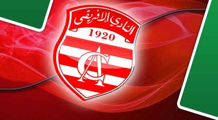 رسميا : مباراة النادي الافريقي - الفيصلي السعودي منقولة تلفزيا …