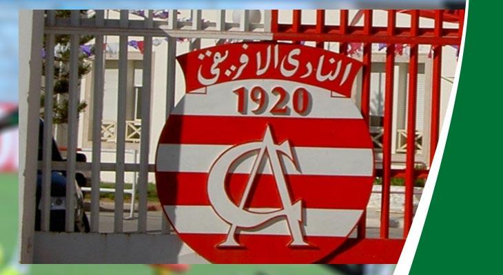 هذه التفاصيل النقل التلفزي لمباراة النادي الافريقي - النجمة اللبناني