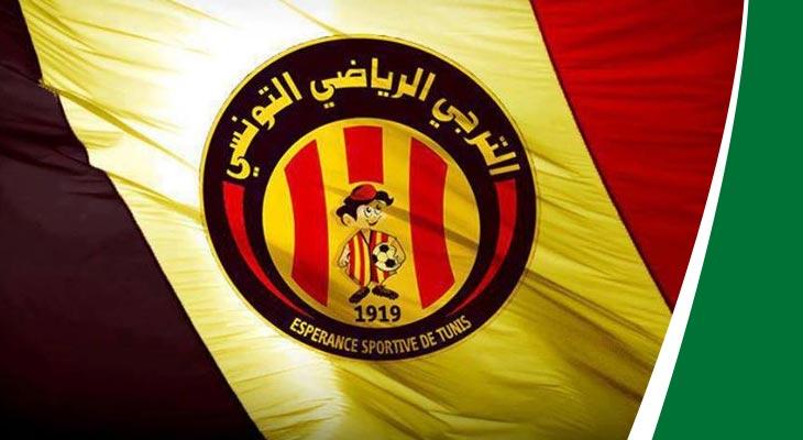 هذا منافس الترجي القادم في البطولة العربية
