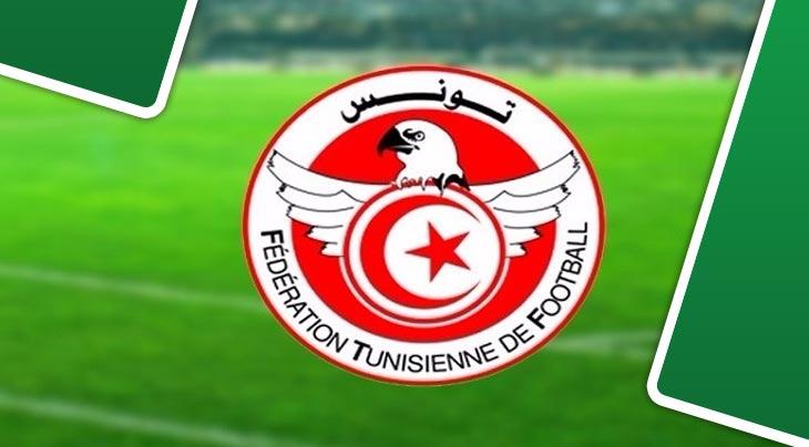لاعب تونسي يصل إلى مستوى 21 هدف