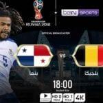 بث مباشر لمباراة بلجيكا وبنما