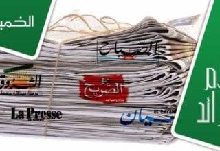كلام جرايد ليوم الخميس 14 جوان 2018