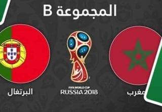 بث مباشر لمباراة البرتغال والمغرب