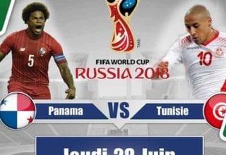بث مباشر لمباراة تونس وبنما