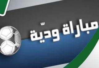برنامج المباريات الوديّة لفرق التونسية نهاية هذا الأسبوع