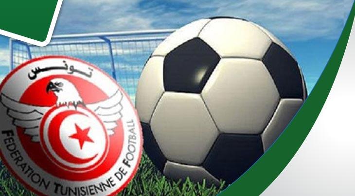 الرابطة التونسية المحترفة الأولى لكرة القدم 2018/2019
