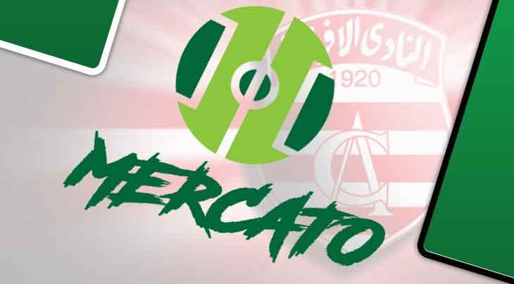 اتفاق رسمي بين النادي الافريقي وهذا المهاجم ومدافع بارما الايطالي