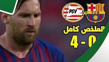 اهداف مباراة برشلونة وايندهوفن