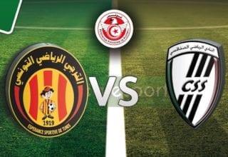 أهداف مباراة النادي الصفاقسي - الترجي التونسي