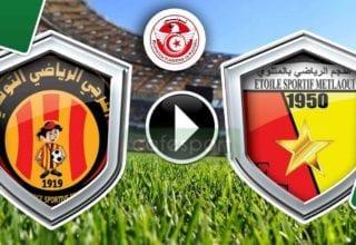بث مباشر لمباراة النجم المتلوي - الترجي التونسي