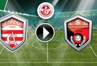 اهداف مباراة النادي الافريقي - مستقبل قابس