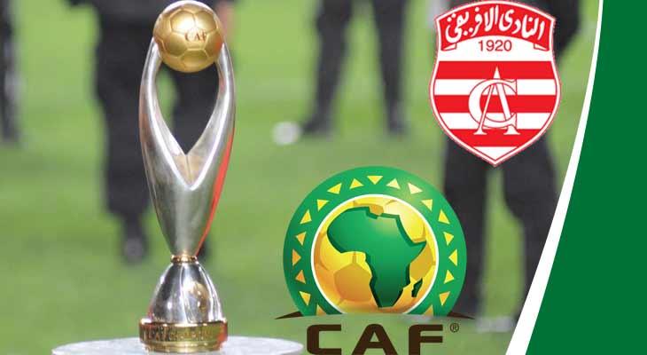 النادي الإفريقي يتعرف على منافسه الدور التمهيدية لمسابقة دوري أبطال