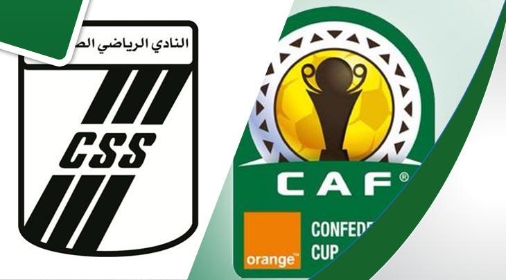النادي الصفاقسي يتعرف على منافسه في الدور القادم في كأس الكاف