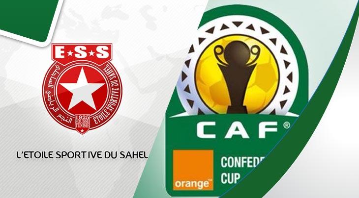 النجم الساحلي يتعرف على منافسه في كأس اتحاد الافريقي