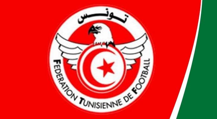 القائمة المنتخب تونسي لمواجهة مصر
