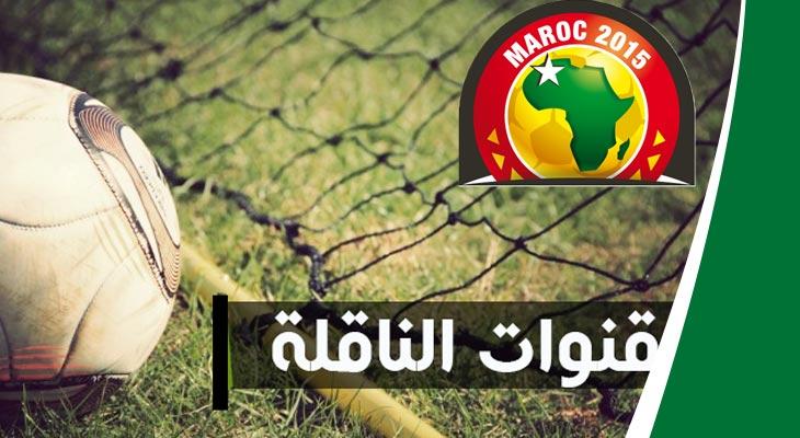 قناة مجانية تنقل مباراة الأهلي والترجي...