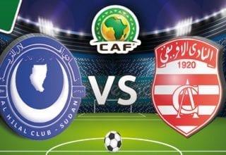 ملخص مباراة النادي الافريقي - هلال السوداني