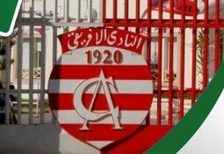قائمة لاعبين النادي الافريقي المدعوين لمواجهة الهلال السوداني