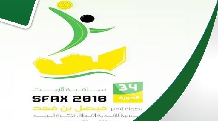 هل حضرت المنشطات في البطولة العربية لكرة اليد؟