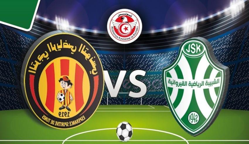 ملخص مباراة شبيبة القيروان - الترجي الرياضي