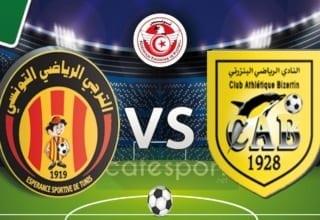 ملخص مباراة النادي البنزرتي 2-2 الترجي الرياضي