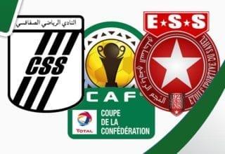 برنامج لمباريات النجم والنادي الصفاقسي في كأس الاتحاد الافريقي