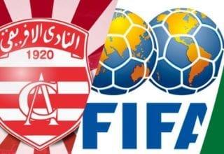 رغم التفاؤل: الفيفا لن يعرف العقوبة عن النادي الإفريقي