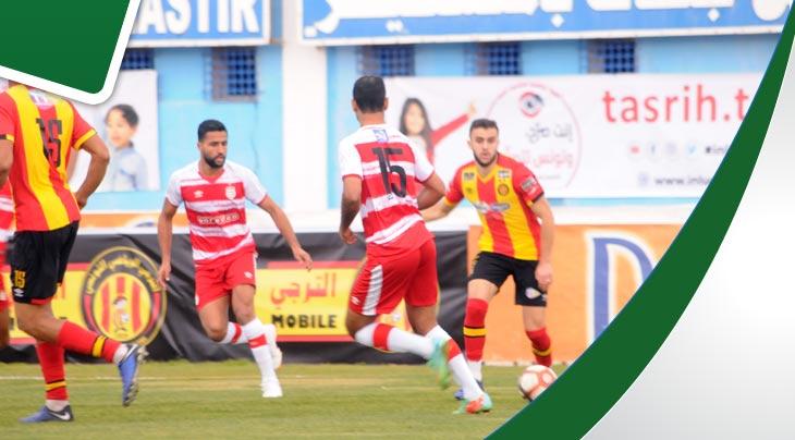 صور مباراة دربي الترجي الرياضي - النادي الافريقي