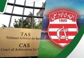 """بعد قرار الفيفا: هيئة الإفريقي تلجأ إلى الـ""""تاس"""" مجدّدا"""