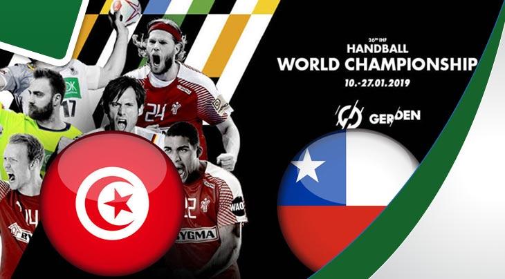 بث مباشر لمباراة تونس - تشيلي
